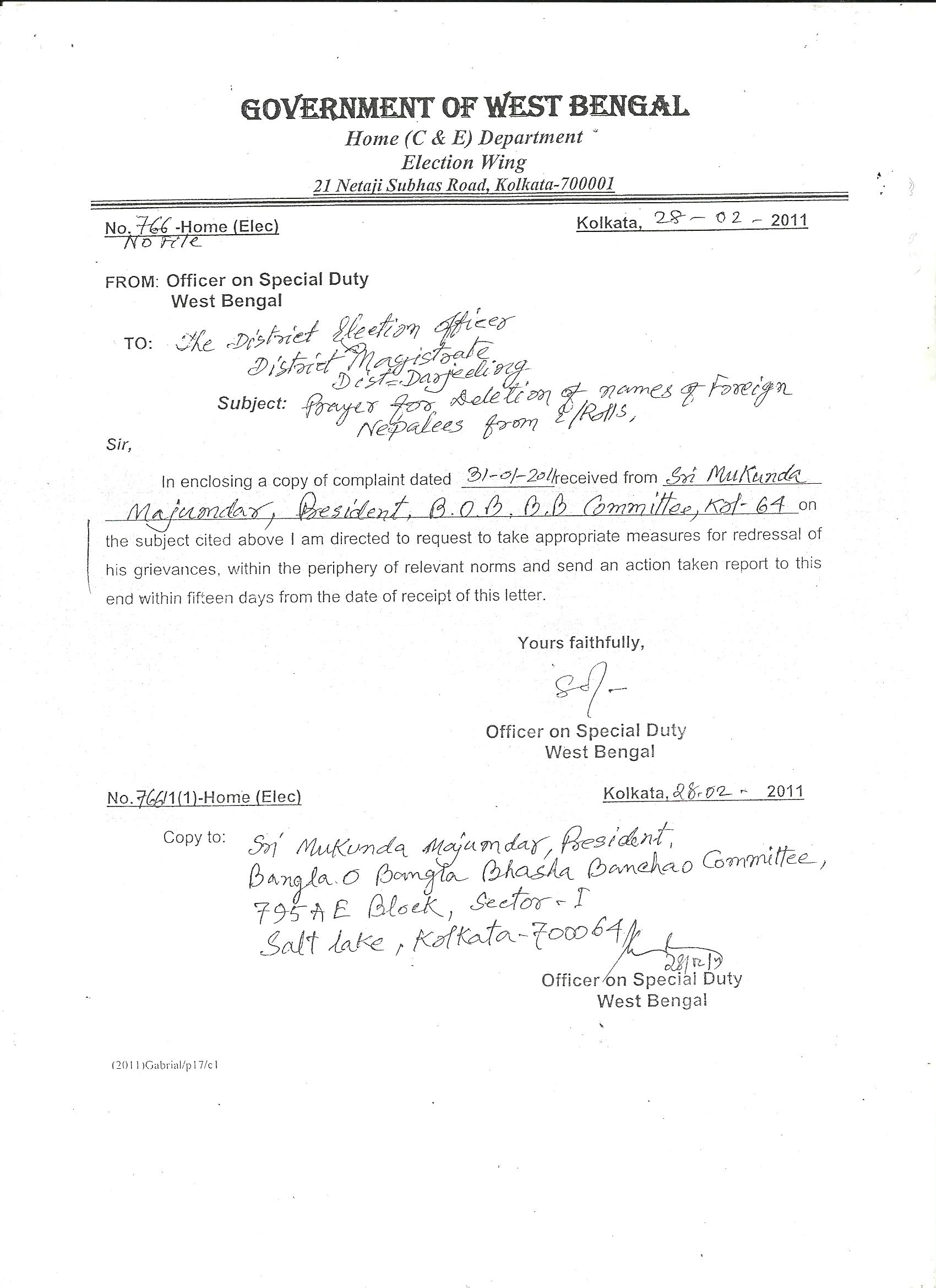 Recognition Of Illegal Nepali Infiltration In North Bengal